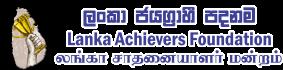 Lanka Achievers